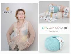 SEA GLASS Cardi Fashionbox