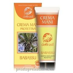 Dobrasil crema mani protettiva babassu-Защитный крем для рук с маслом бабассу