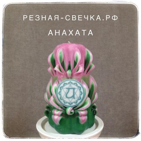 Резная свеча Анахата 11 см