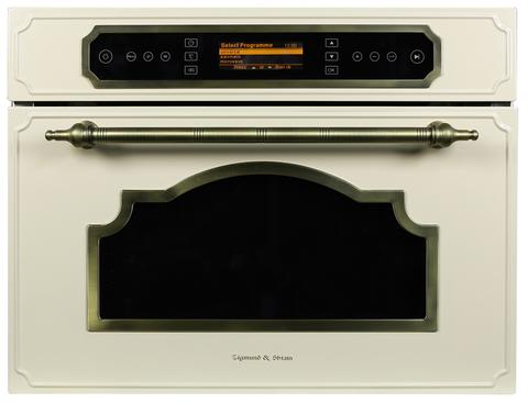 Микроволновая печь Zigmund & Shtain BMO 20.362 X