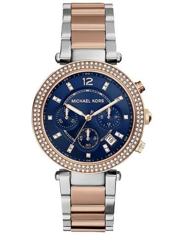 Купить Наручные часы Michael Kors MK6141 по доступной цене