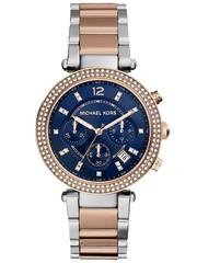 Наручные часы Michael Kors MK6141