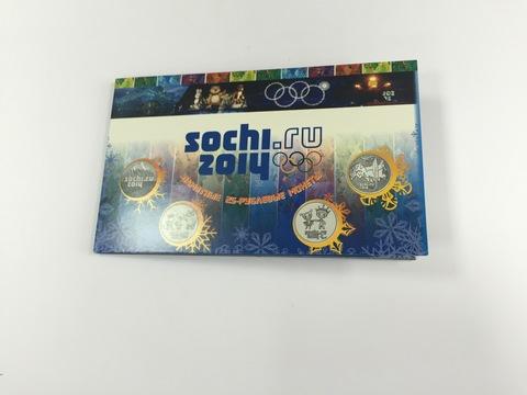 Буклет для монет Сочи 7 ячеек с местом для купюры (уценка)