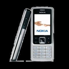 Nokia 6300 classic Серебристый Silver