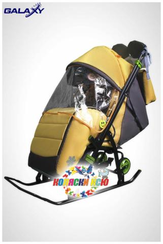 Санки коляска GALAXY KIDS 3-4 «жёлтый»