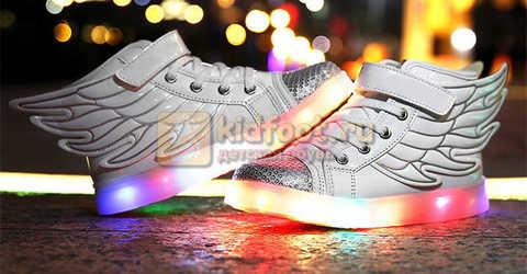 Светящиеся кроссовки с крыльями с USB зарядкой Бебексия (BEIBEIXIA), цвет белый серебряный, светится вся подошва. Изображение 2 из 18.