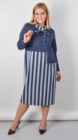 Мария. Практичное платье больших размеров. Синий.