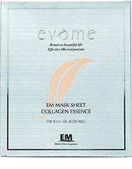 Набор масок с коллагеном, Evome