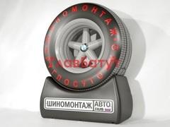 Надувное колесо на пневмоопоре для рекламы автобизнеса