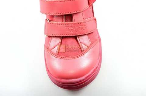 Ботинки Тотто из натуральной кожи на липучках демисезонные для девочек, цвет розовый. Изображение 10 из 12.