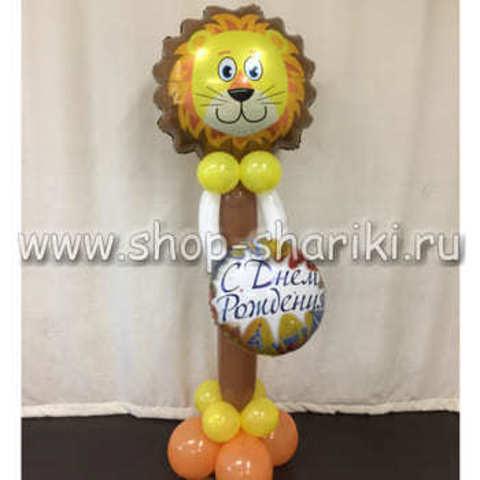 композиция из шаров С Днем Рождения, наш ЛЕВ!