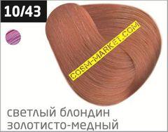OLLIN performance 10/43 светлый блондин медно-золотистый 60мл перманентная крем-краска для волос