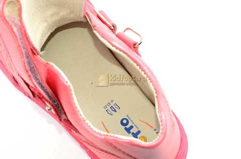 Ботинки Тотто из натуральной кожи на липучках демисезонные для девочек, цвет розовый. Изображение 12 из 12.