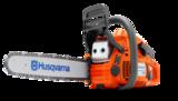 Бензопила Husqvarna 450E