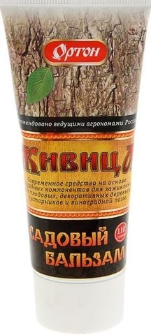 Бальзам ЖИВИЦА, туба 110 гр