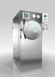 Стерилизатор паровой ГКД-100-4