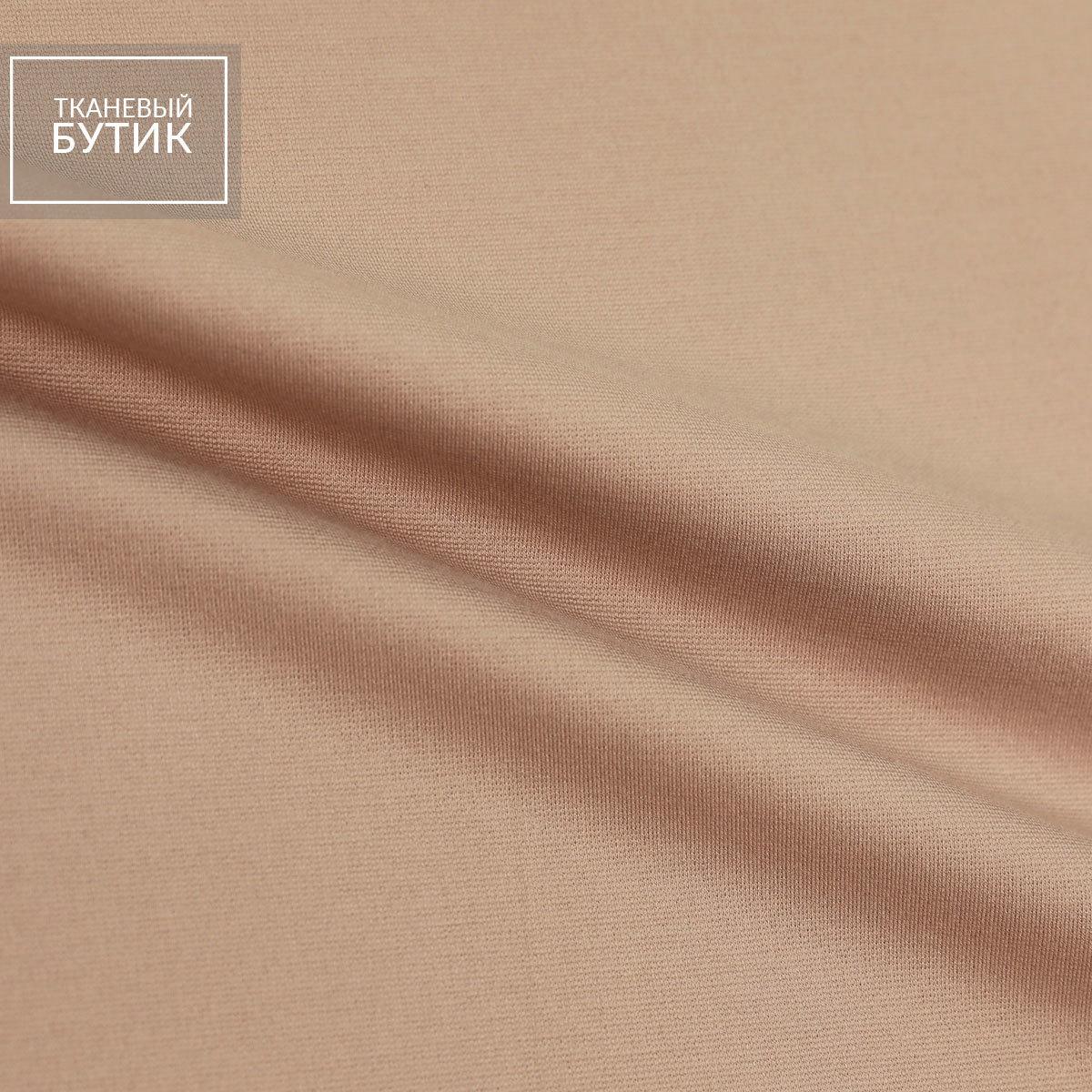 Розовое вискозное стретч-джерси с нейлоном