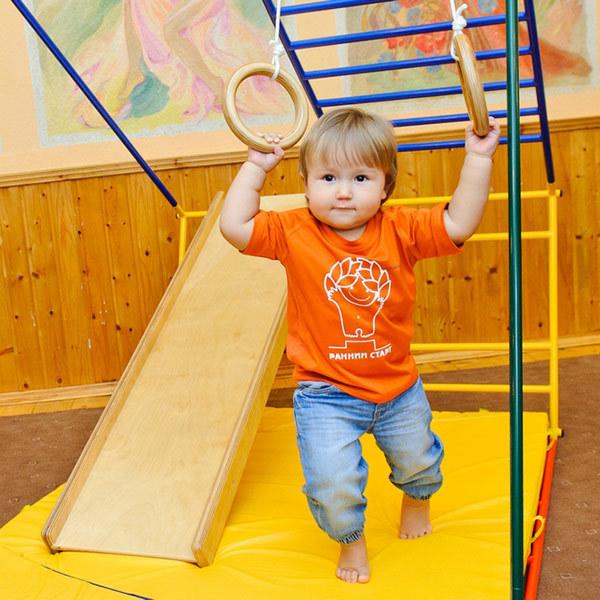 Кольца гимнастические для ребенка