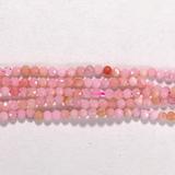 Нить Бисера из опала розового, шар граненый 2мм
