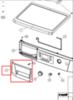 Передняя крышка ёмкости для порошка (лотка дозатора моющих средств) для стиральной машины Beko (Беко) - 2828118014