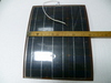 Солнечный модуль 26w 12v