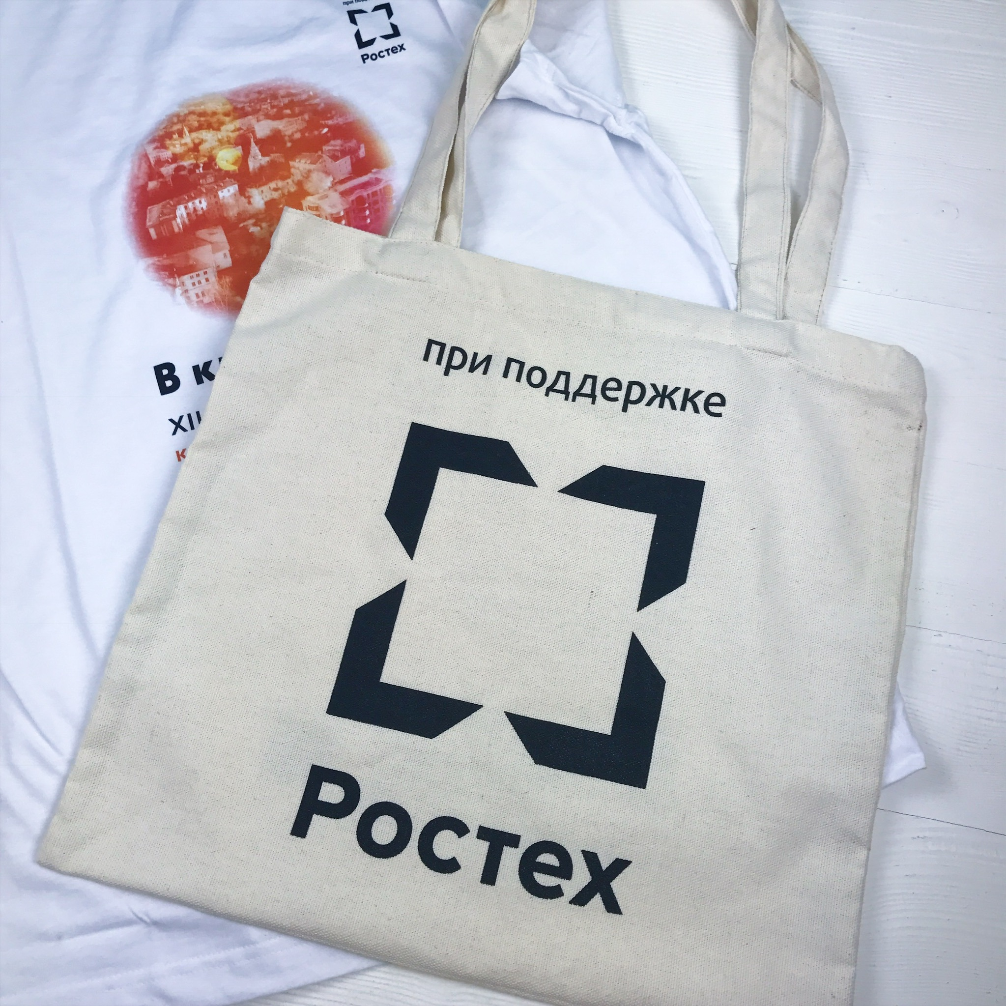 9e84ffc3358c Сумка холщовая: купить оптом в Москве, цены от компании «Магия Идей»