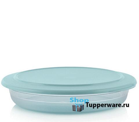Блюдо 2л с бирюзовой крышкой tupperware