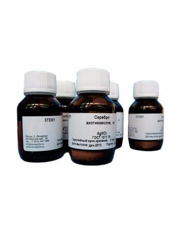 Серебро азотнокислое (нитрат серебра) / AgNO3