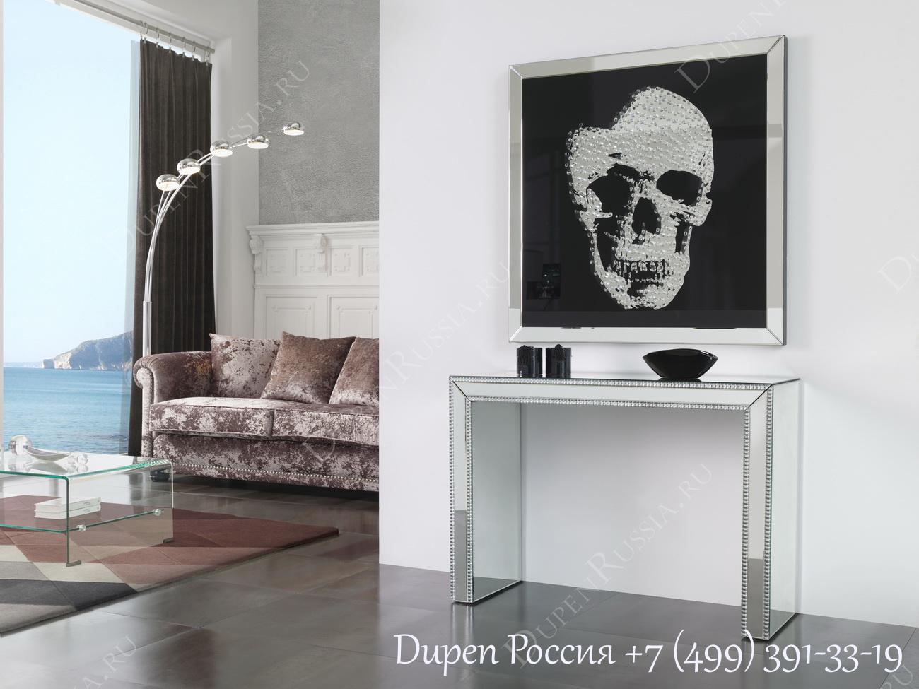 Зеркало DUPEN E-121, Консоль DUPEN CON-09 стекло-зеркало