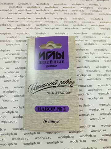 Иглы швейные ручные (Россия)