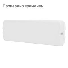 Светильник аварийный Libra 3PLED B234 OP TEST