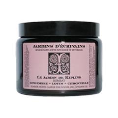 Ароматическая свеча «Сад Киплинга», Jardins d