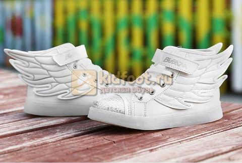 Светящиеся кроссовки с крыльями с USB зарядкой Бебексия (BEIBEIXIA), цвет белый серебряный, светится вся подошва. Изображение 9 из 18.