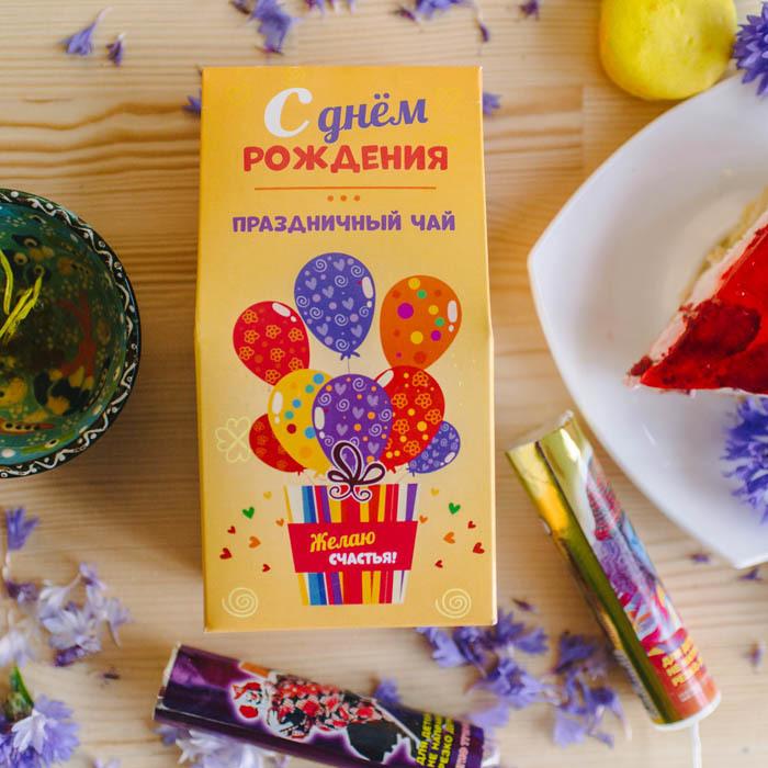 Праздничный чай С ДНЕМ РОЖДЕНИЯ вотэточай