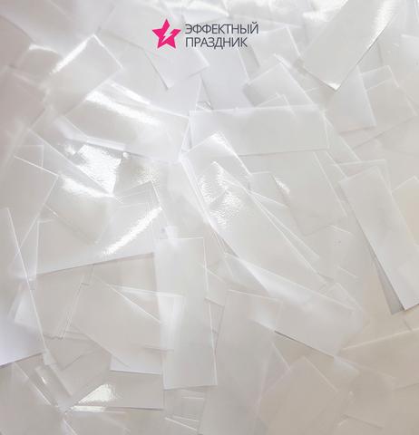Конфетти белое (полимерная плёнка)
