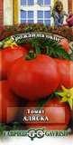 Томат Аляска 0,1 г Урожай на окне (5 пакетиков)