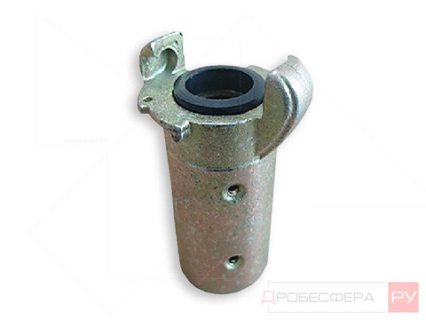 Сцепление металлическое для пескоструйного рукава 25х39мм Protoflex CQT-1 типа краб