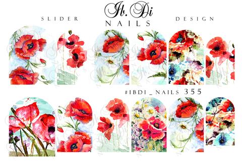 Слайдер дизайн №355