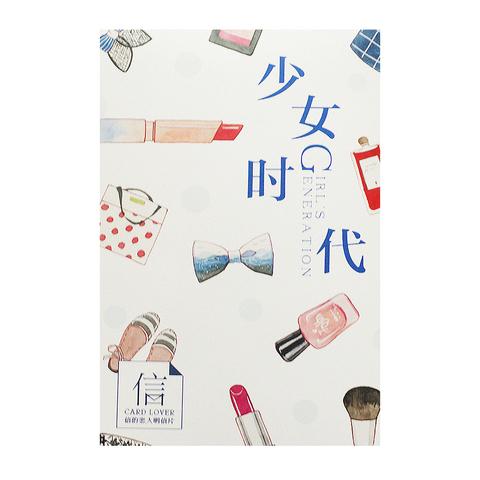 Набор открыток Girl's generation