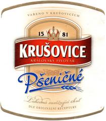 Пиво Krusovice Psenicne