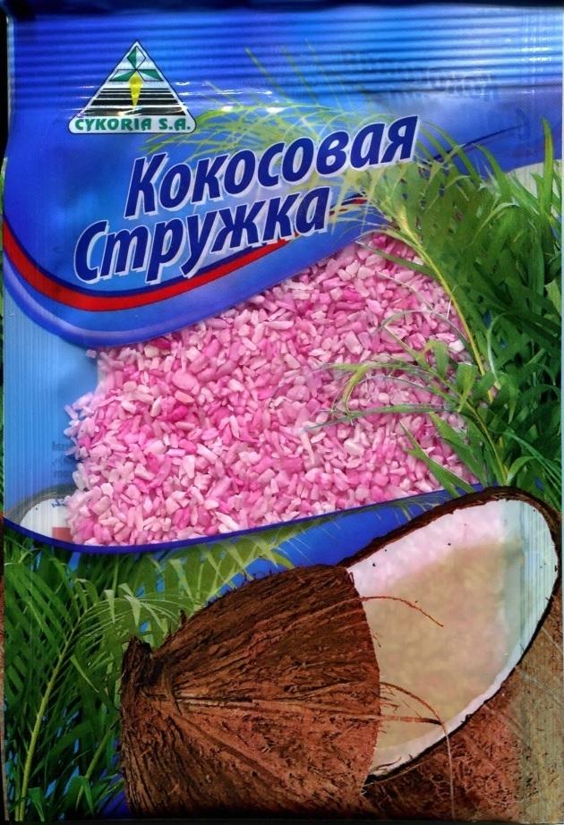 Кокосовая стружка розовая, 50 гр.