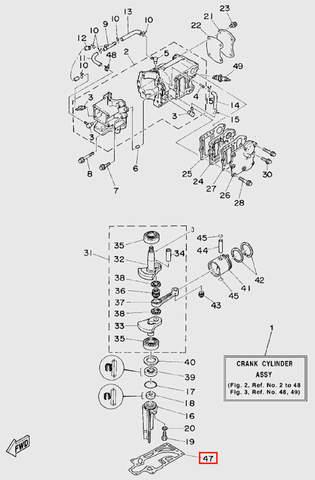 Прокладка дейдвуда для лодочного мотора T5 Sea-PRO (2-47)