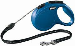 Flexi New Clasic рулетка-трос 5м для собак до 20кг синяя