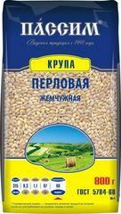 """Крупа """"Пассим"""" перловая жемчужная 800г"""