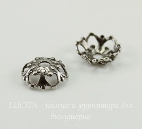 Винтажный декоративный элемент - шапочка 9х4 мм (оксид серебра)