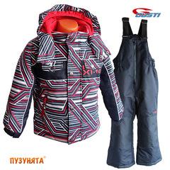 Комплект для мальчика зима Gusti X-trem 5022 True Red