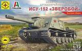 Советская САУ ИСУ-152  1:72  307219