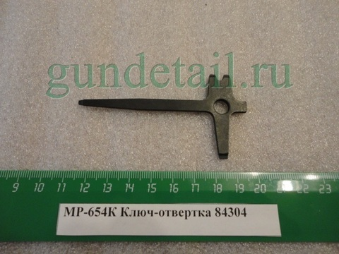 Ключ отвертка МР-654К