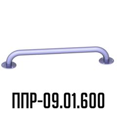 Поручень для ванны 60 см Инва ППР-09.01.600.Н фото