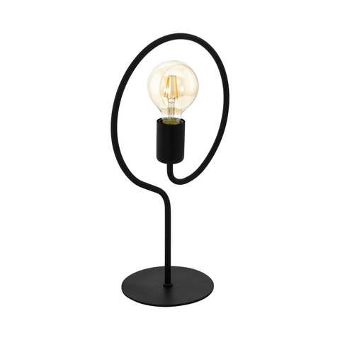 Настольная лампа Eglo COTTINGHAM 43011
